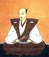 Azuchi-Momoyama Start Period (Japan)