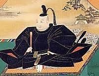 Edo Start Period (Japan)