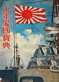Taisho And Early Showa Start Period (Japan)
