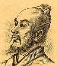 Han Dynasty Ends {China}
