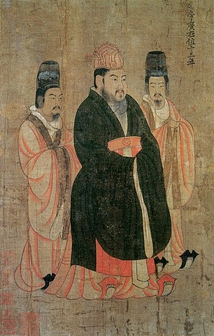 Sui Dynasty Ends {China}