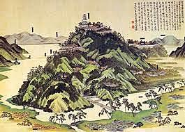 Azuchi-Momoyama Period End (Japan)