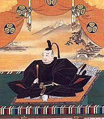 Edo Period Start (Japan)