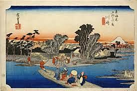 Edo Period End (Japan)