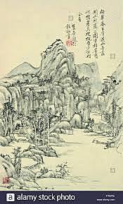 Qing Dynasty End (China)