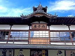 Taisho and Early Showa Period Start (Japan)