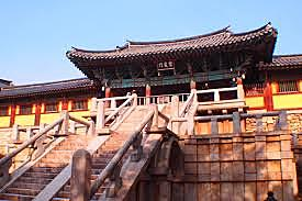 Silla Dynasty korea