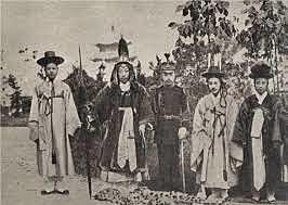 joseon (Choson or Yi) Dynasty korea