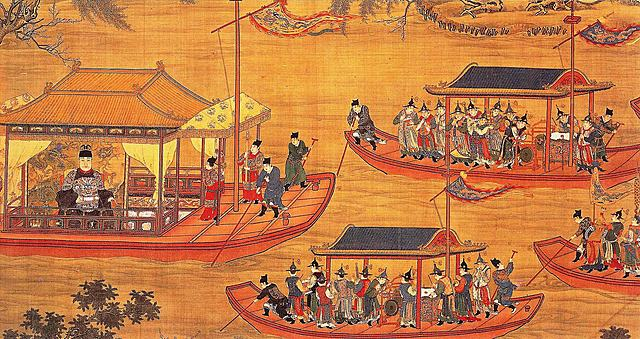 Ming Dynasty Ends {China}