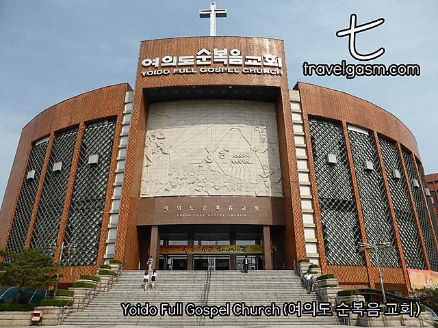 Kristen kirke i Korea