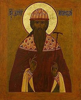 Святой преподобный Дионисий (Давид)