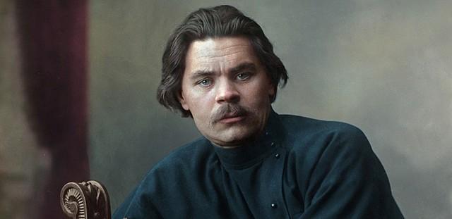 Горький Максим — Пешков Алексей Максимович
