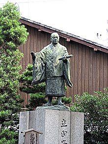 13 ottobre 1282 - Morte del Daishonin e la successione a Nikko