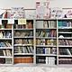 Biblioteca 4a