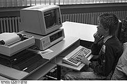 IBM PC (PERSONAL COMPUTER)