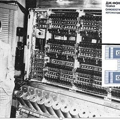 История появления и развитие компьютерных вирусов timeline