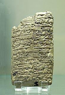 Mesopotamian Clay Tables