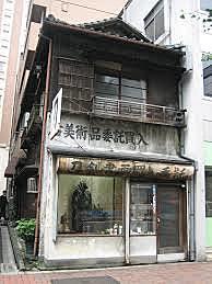 Creación de grandes almacenes en Tokio