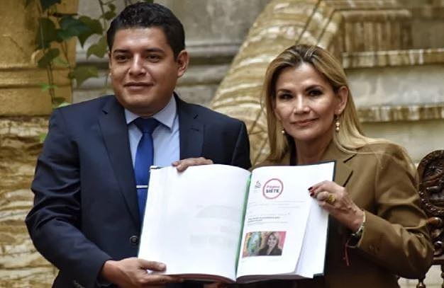 Gobierno presenta informe sobre vulneración de DDHH por parte de Evo