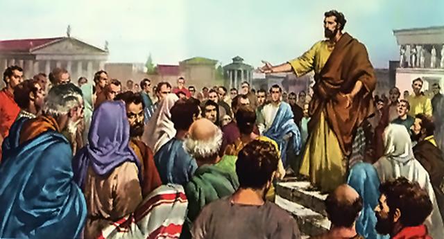 L'aparició del cristianisme