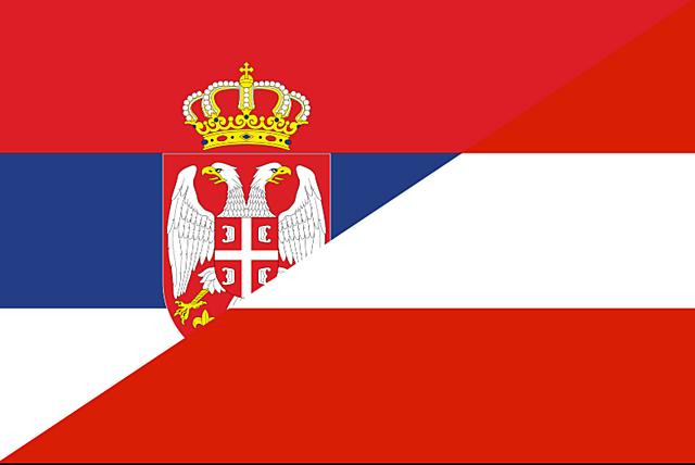 Àustria declara guerra a Sèrbia