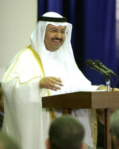 Ghazi Mashal Ajil al-Yawer appointed as Acting President