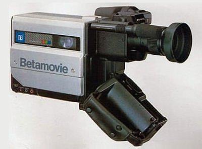 Premier caméscope commercialisé