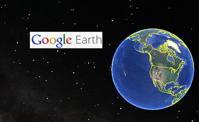 Google Earth es lanzado 2005