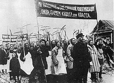 Esclat de la Revolució de Bolxevic
