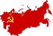 Creació de la URSS