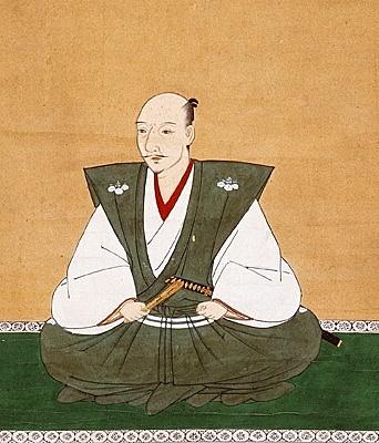 Azuchi-Momoyama Period Ends {Japan}
