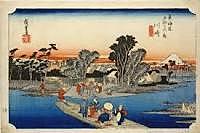 Edo Period Begins {Japan}