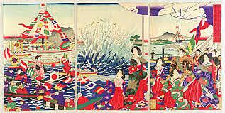 Meiji Period Begins {Japan}