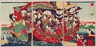 Meiji Period Ends {Japan}