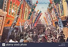 Taisho and Early Showa Period Begins {Japan}
