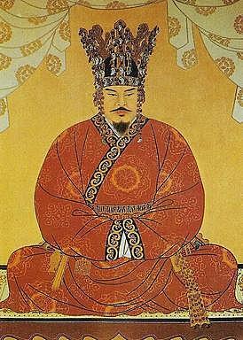 Silla Dynasty Begins {Korea}