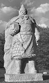 Balhae Dynasty Ends {Korea}