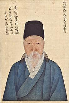 Joseon Dynasty Ends {Korea}