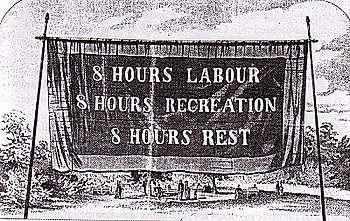 Reducció de la jornada laboral a 40 hores setmanals
