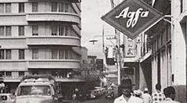 Historia de la publicidad en El Salvador timeline