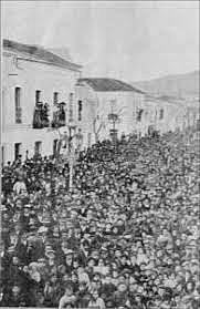Esclat de la revolució bolxemic