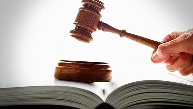 Ley orgánica de la Educación Pública Reglamentaria