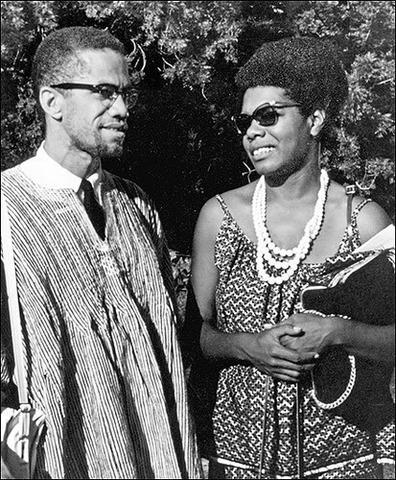 Organization of Afro American Unity