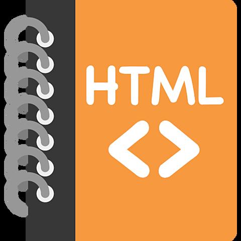 Primera versión de HTML3