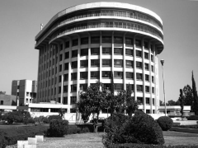 Instituto Nacional de Cardiología