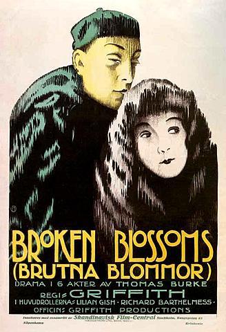 """""""Broken Blossoms"""" (LIRIOS ROTOS)"""