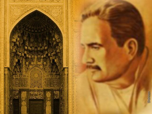 The Foundation of Islam