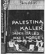 Jøder nektes adgang til norge