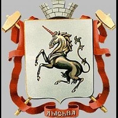 Город Лысьва в Великую Отечественную войну timeline