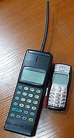 Nordic Mobile Telephone